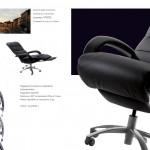 Poltrona a rotelle relax in cuoio nera con poggia gambe estendibile senza cuscino posa testa, nome poltrona è Pisa